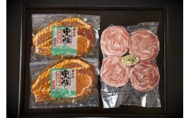 29-0140 【長期熟成黒豚】桑水流黒豚みそ漬&ロールステーキセット 【4000pt】