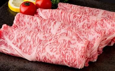 O013 総計1.26kg佐賀牛♪肩ロースしゃぶしゃぶすき焼き用630gと九州産黒毛和牛しゃぶしゃぶすき焼き用630g