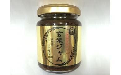 魚沼コシヒカリ 玄米ジャム 140g×10個