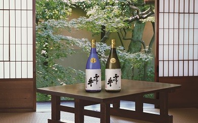 E46 新潟清酒産地呼称協会 認定酒 ふじの井 大吟醸・純米大吟醸 1.8ℓ 2本セット