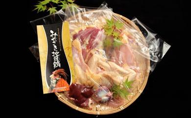 29-0119 【宮崎ブランド】みやざき地頭鶏まるごと1羽セット 【4000pt】