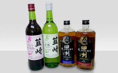 50-3.韮崎ワイン・ウィスキー12本セット