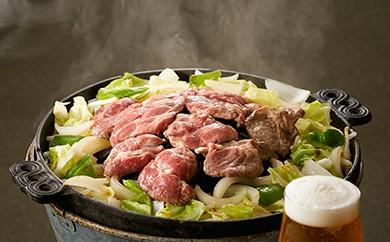 お肉屋さんの特製だれ付きジンギスカン 600g