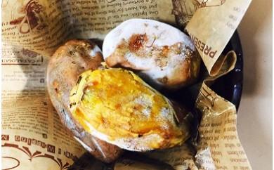 814 鹿児島県産 安納芋の熟成冷凍焼き芋 3kg