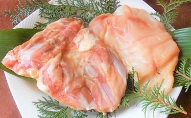 みやざき地頭鶏「生肉セット」 A-31