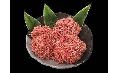 AY10 (まるごと糸島)A4糸島黒毛和牛100%ミンチ肉【40pt】