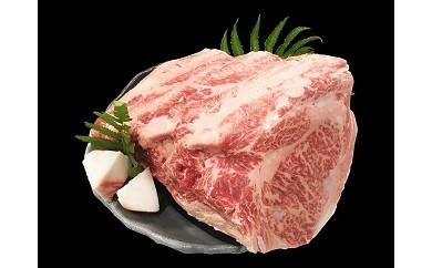 AY11(まるごと糸島)A4糸島黒毛和牛サーロインブロツク肉【240pt】