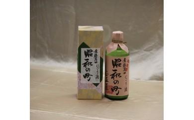 B-39 昭和の町にごり酒(限定)