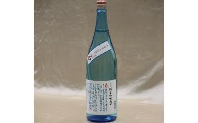 C-67 オンザロックが旨い夏のお酒 ひや(1800ml)