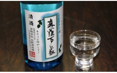 B29026 矢野酒造の純米酒「森羅万象」(3升)・通