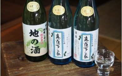 A29136 純米酒「森羅万象」と本醸造「地の酒」飲み比べ・通
