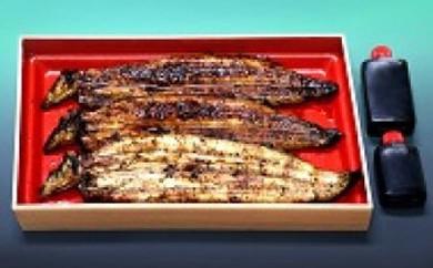 3-7 本部うなぎ屋 鰻の蒲焼(2尾)白焼き(1尾)セット