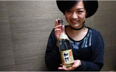 B126 ミュージシャン&杜氏せれな 黒糖焼酎「加那」樫樽貯蔵
