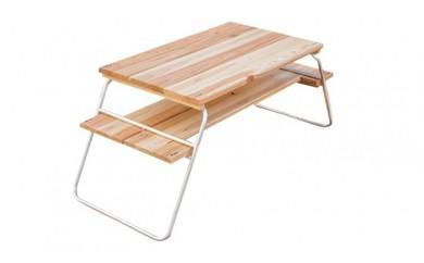 【南信州の木】どこでもテーブル