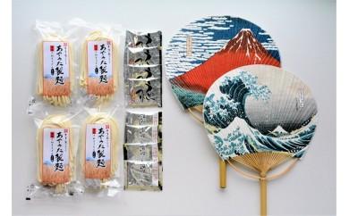 B-29 あやうた製麺半生うどん&丸亀うちわ(丸竹大2枚)セット