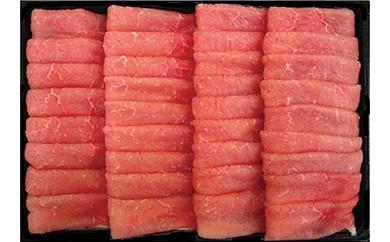 B026 蓼科豚 ロース肉しゃぶしゃぶ用 840g【17000pt】