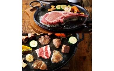 1205.イベリコ豚骨付きステーキ&BBQセット