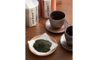 【3-17】天の誉(松阪茶)