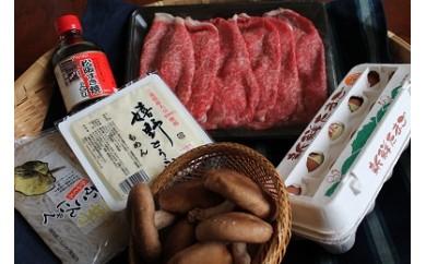 【3-8】松阪牛すき焼きセット【限定30セット/月】