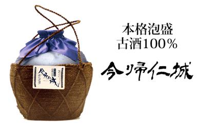 琉球泡盛 「今帰仁城43度」古酒 1升壷