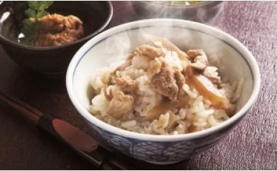 A29141 地鶏の旨味がお米一粒一粒をコーティング!冠地鶏めしの素・通