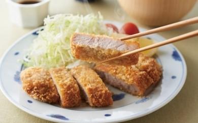 H046 平戸島豚のトンカツセット(ロース)【3,000pt】