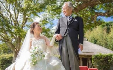 H137 金婚式のすすめ【80,000pt】