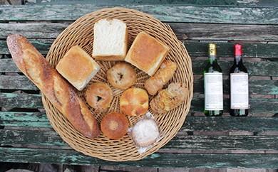 天然酵母の石窯焼きパン(トリトン特製ハーフボトルワイン赤白2本セット)