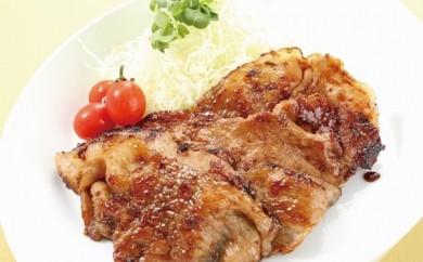 H055 平戸島豚の生姜焼きセット~安心の地元野菜付~【3,000pt】