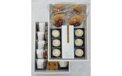 B‐02 春の栗菓子詰め合わせ