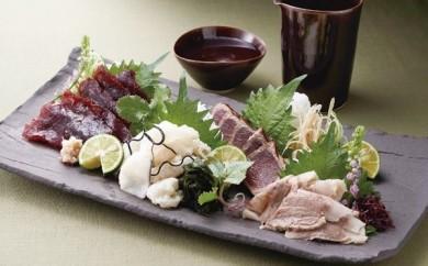 H017 鯨食べつくしセット【6,000pt】