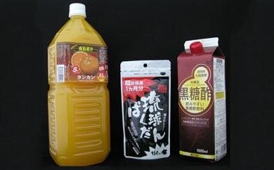 琉球ばくだん(1ヶ月分)&黒糖酢&南島果汁タンカン