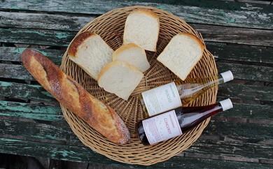 天然酵母の石窯焼きパン(トリトン特製ノンアルコールワイン赤白2本セット)