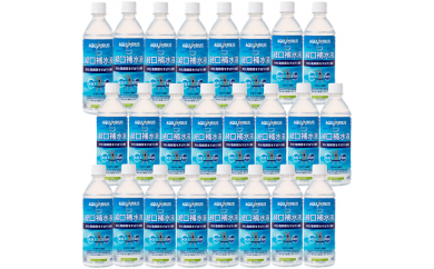 H058 アクエリアス経口補水液