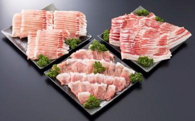 MA-2915_都城産「クイーンハーブ豚」しゃぶしゃぶ盛りだくさん3.6kgセット
