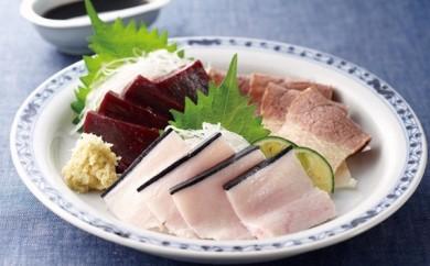 H014 特選鯨肉セット【3,500pt】