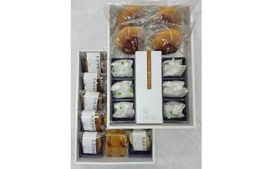 B‐09 秋の栗菓子詰め合わせ
