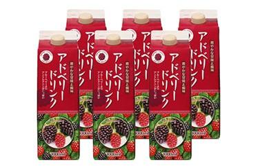 【TF01】高島市の特産品「アドベリー」を使った「アドベリードリンク」【15000pt】