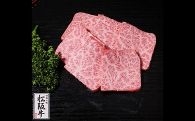 [№5875-0169]最高級ブランド黒毛和牛の肩ロース(ザブトン)焼肉 500g