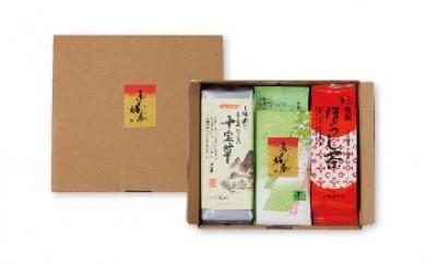 K002 こだわりの有機緑茶と、どくだみ配合茶の5本セット