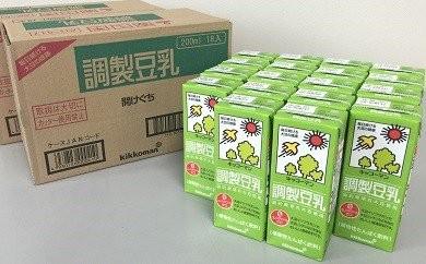 [№5787-0153]キッコーマン 調製豆乳3ケースセット