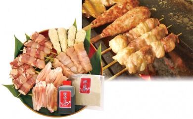 [№5879-1019]比内地鶏串焼きセット18本(タレ・塩コショウ付)