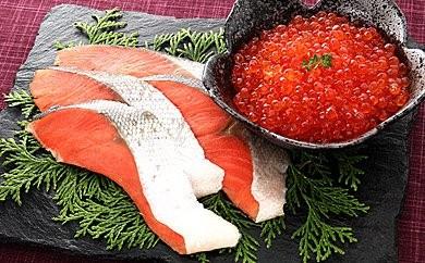 CA-62001 紅鮭切り身8切れ、いくら250gセット[219489]
