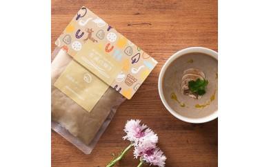 P004 美浦産マッシュルームのスープ【25pt】