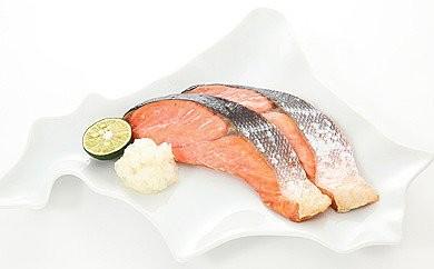 CA-62002 紅鮭切り身28切れセット[243683]