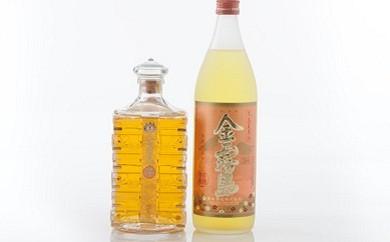 MB-0107_「金」霧島酒造限定品セット