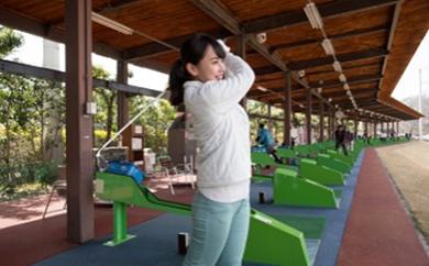 【番号:KB3001】 ★桜ケ丘ゴルフ練習場 B-1プラン