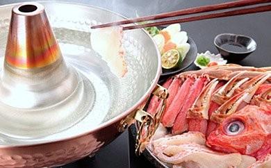 CB-01007 豪華海の幸しゃぶしゃぶセット(キンキ・かに)[285378]
