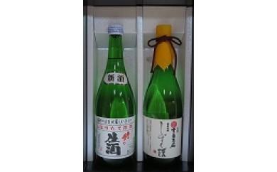 【B29】清酒 久米の井 NS-2M