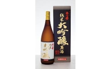 【C31】久米の井 純米大吟醸原酒